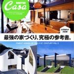 サンドイッチハウス / Casa BRUTUSに掲載