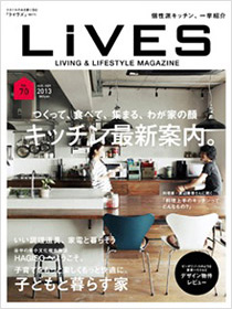 lives_70_cover