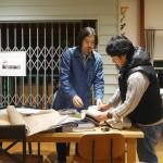 裾野の家 / SOFA開発