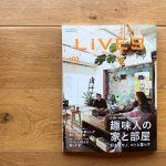 こもれびハウス / LiVES掲載