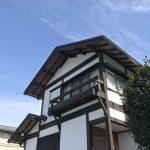 ダーニングハウス / 築43年木造戸建て購入サポート